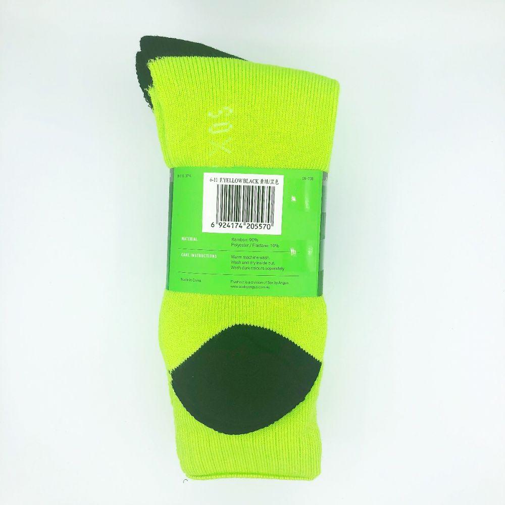 Bamboo Heavy Duty Socks - 3 Pairs Pack - Fluoro Lime/Black