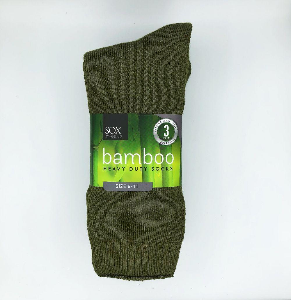 Bamboo Heavy Duty Socks - 3 Pairs Pack - Khaki