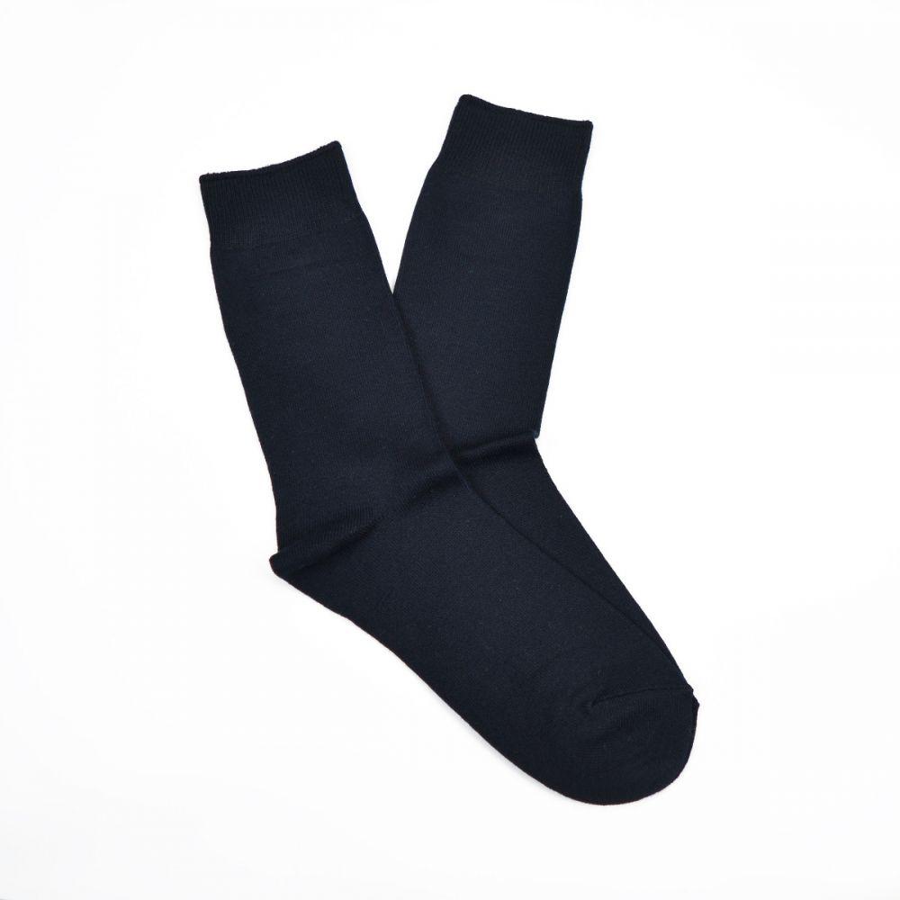 Bamboo Plain Business Socks - Navy