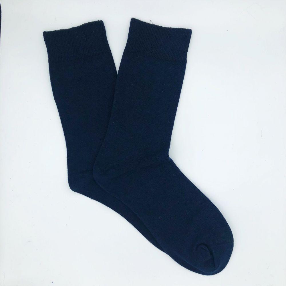 Cotton Loose Top Socks - Navy