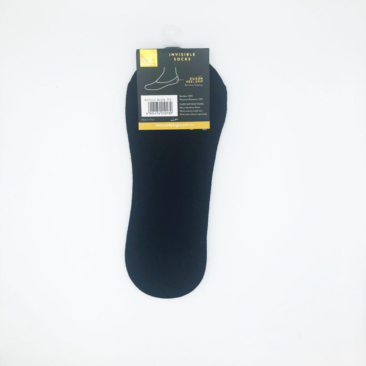 Bamboo invisible socks-medium cut-Black