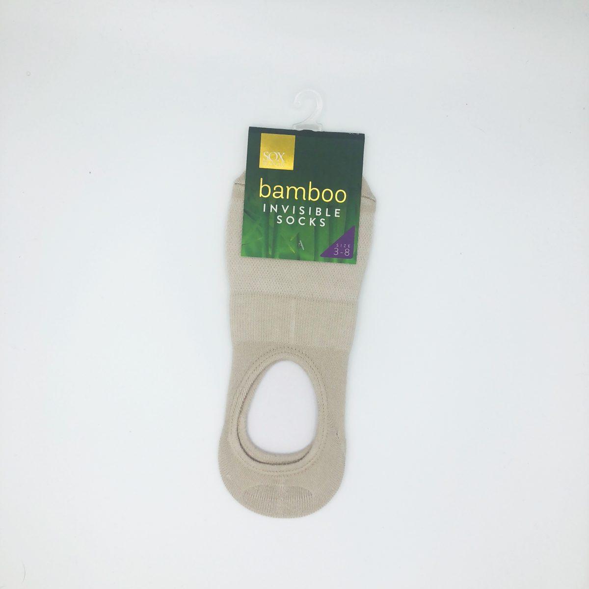 Bamboo invisible socks-hight cut-Fawn