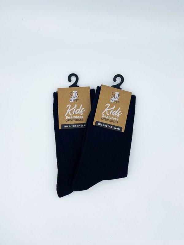 Cotton School Crew Socks – 2 Pair Pack – BLACK