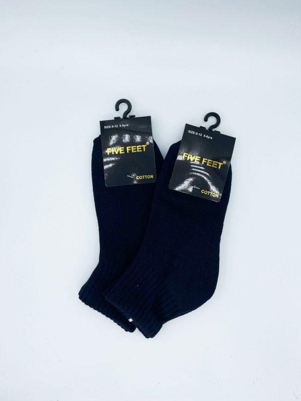 Cotton Quarter Crew Cushion Socks – Black 2PK