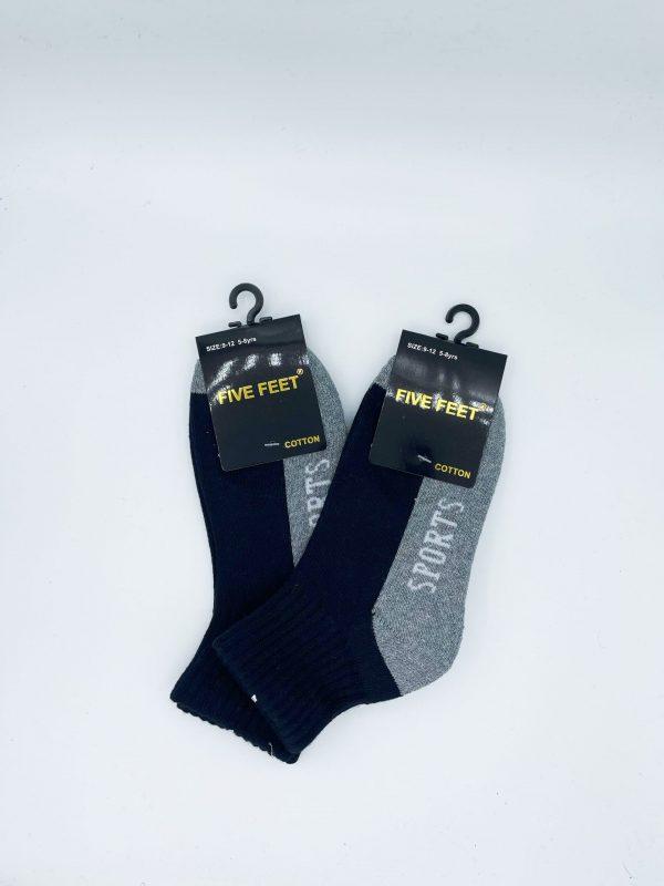 Cotton Quarter Crew Cushion Socks – Black/Marl Grey 2PK